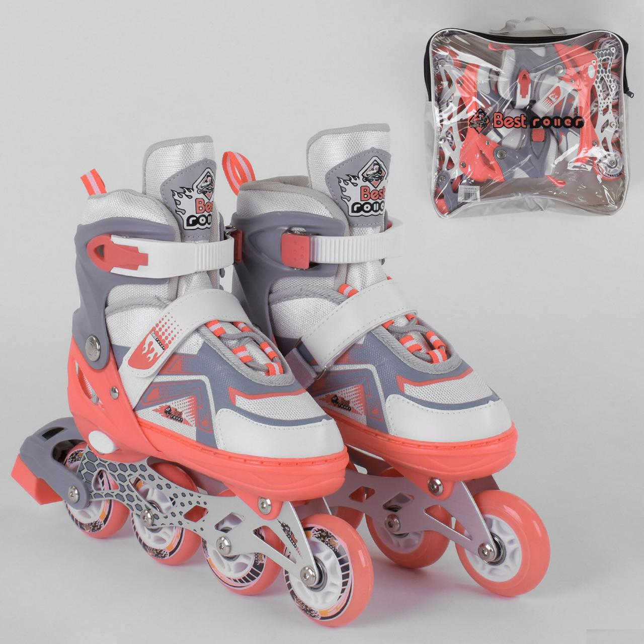 Ролики Best Rollers (РОЗОВЫЕ) размер S /30-33/ колёса PU арт. 1077