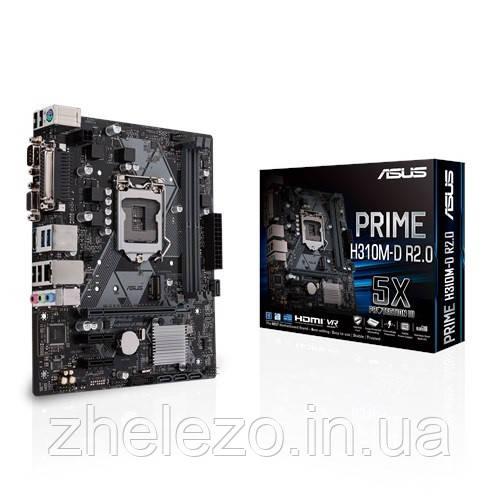 Материнская плата Asus Prime H310M-D R2.0 Socket 1151