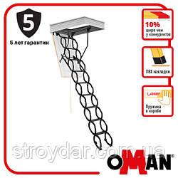 Чердачная лестница Oman FLEX TERMO METAL BOX 120x70, 120x60 мм