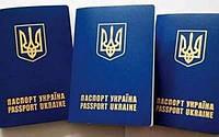Регистрация места жительства (прописка) в Одессе.Лучшая цена!