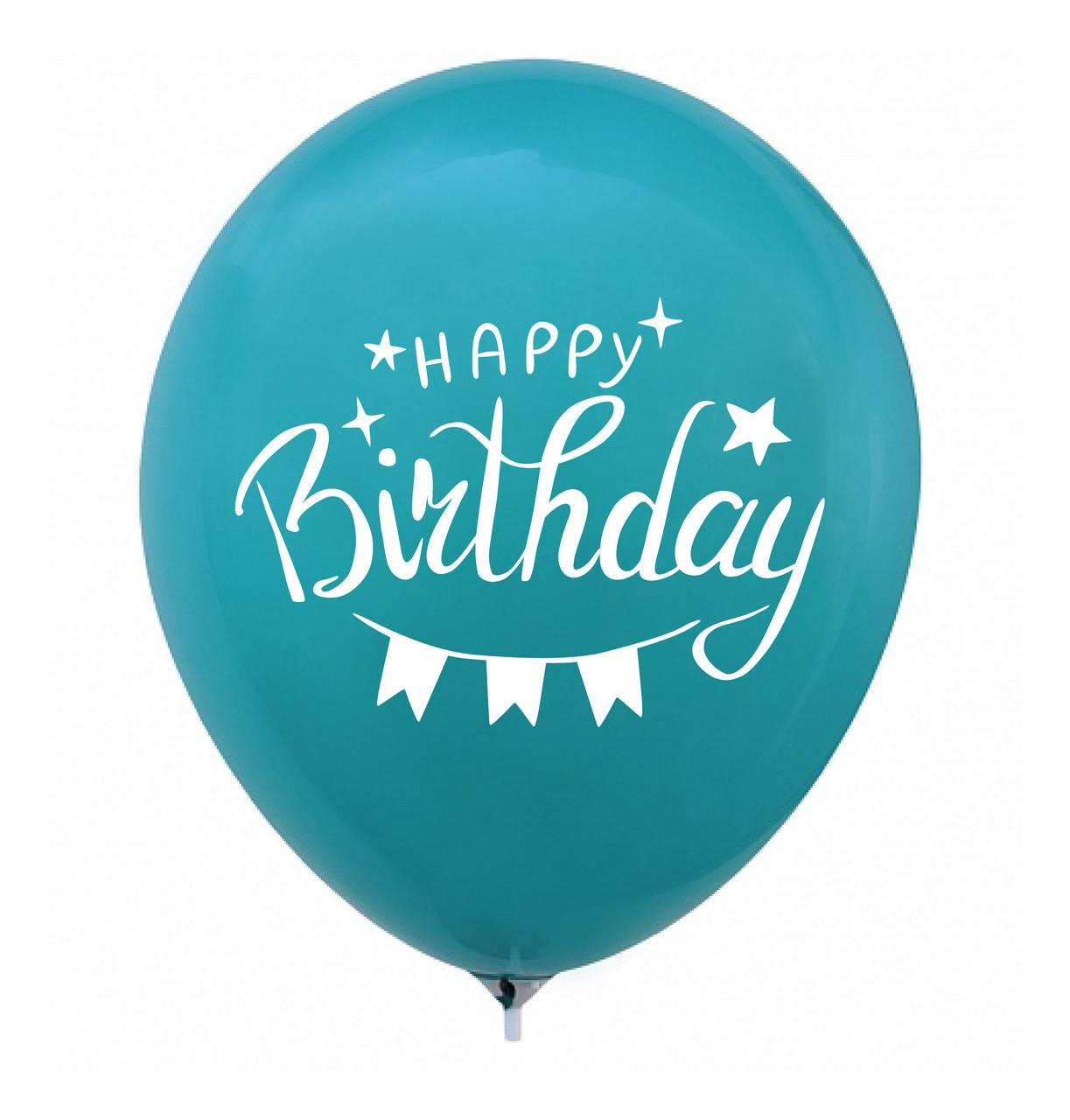 """Латексна кулька 12"""" бірюзова з малюнком """"Happy Birthday"""" (КИТАЙ)"""