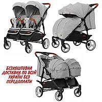 Детская коляска для двойни с люлькой-переноской Carrello Connect CRL-5502/1