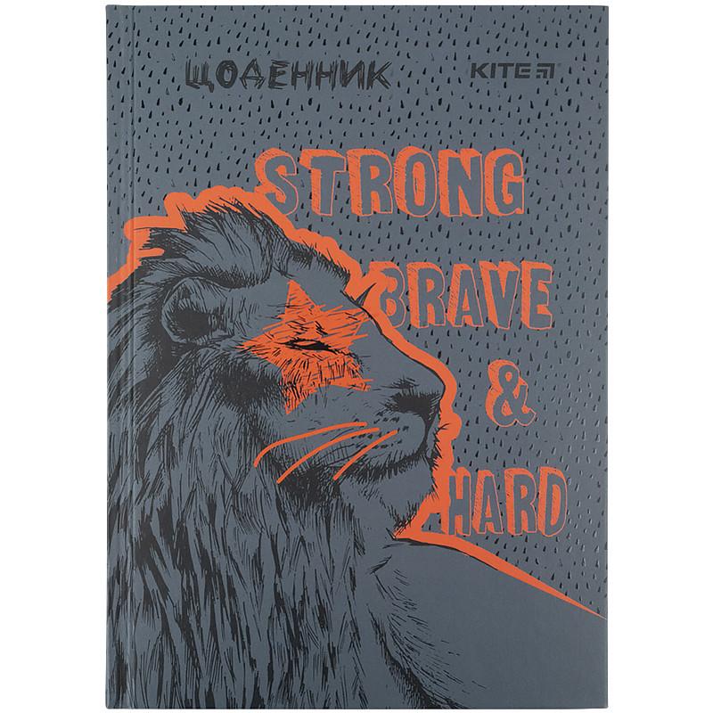 Дневник школьный, твердая обкл, Lion k21-262-4