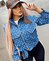 Фантастические красивая женская джинсовая куртка Louis Vuitton