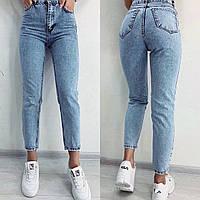 Джинсы МОМ женские цвет серый голубой размер 25 26 28 30 32 Ткань джинс коттон Про-во Турция
