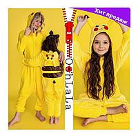 Распродажа оригинальных пижам кигуруми Покемон Пикачу для мальчиков и девочек все размеры в наличии