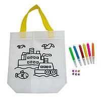 Сумка розмальовка для дітей 24х10х22 см з принтом кораблика (Z10), дитяча сумка розфарбування (GIPS)