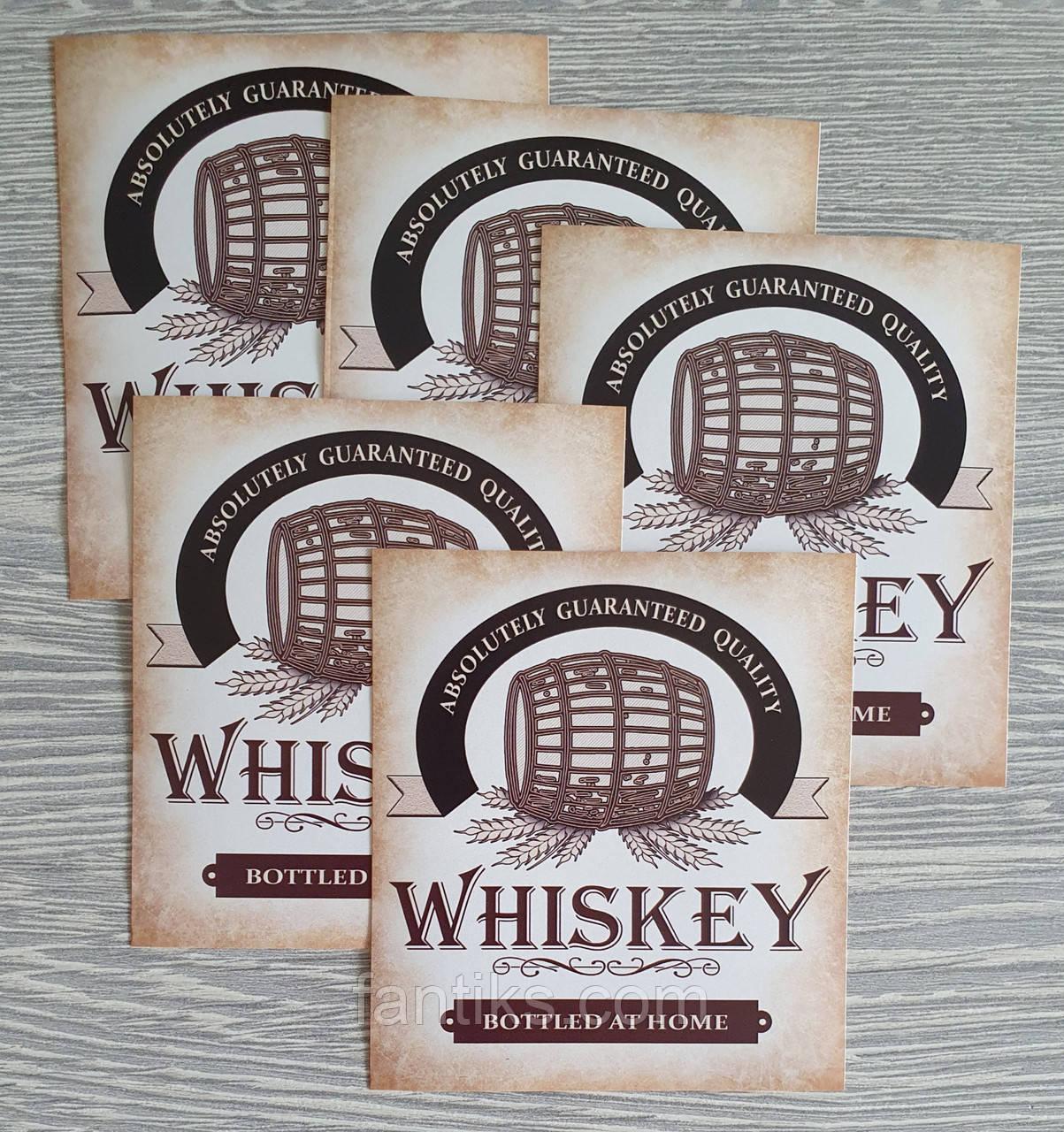 """Сувенирная наклейка на бутылку """"Виски"""" на англ.яз"""