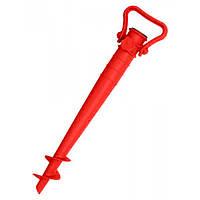 Бур для пляжного зонта красный 39х9.5 см, держатель для садового зонта, бур для зонта (GIPS)