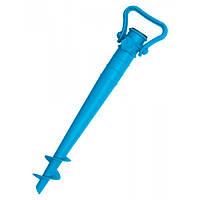 Подставка для пляжного зонта, стойка голубой 39х9.5 см, держатель садового зонта (GIPS)