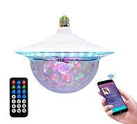 Світлодіодна диско-куля з динаміком і блютуз (диско-лампа під патрон Е27, d-22см) світломузика для дому (GIPS)