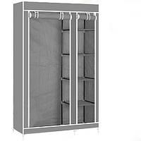 Портативный тканевый шкаф-органайзер для одежды на 2 секции - серый, шкаф ткань складной