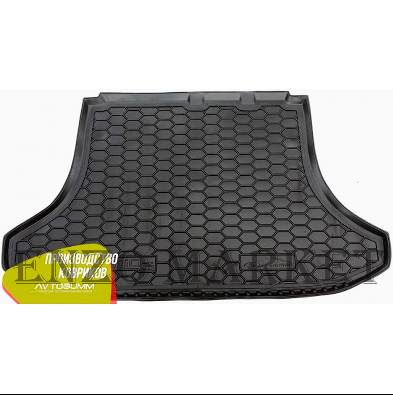 Автомобильный коврик в багажник Chery Tiggo 3 2015- (Avto-Gumm)