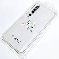 Чехол 2 мм для Xiaomi Mi 10 5G силиконовый прозрачный Case Silicone Clear 2.0mm