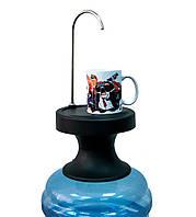 Электрическая помпа для воды с подставкой ZSW-C06 черная, насос для бутилированной воды (ST)