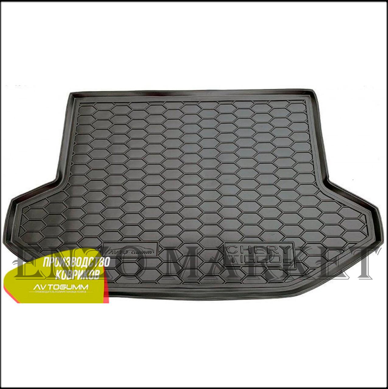 Автомобільний килимок в багажник Chery Tiggo 5 2015- (Avto-Gumm)