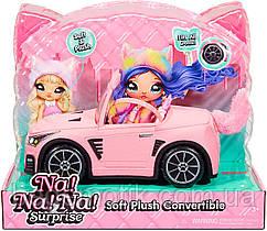 Машина для куклы На На На Кэтмобиль Na Na Na Surprise Soft Plush Convertible , Kitty Car 572411