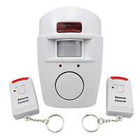 Сигнализация для дома и дачи Alarm Sensor, сигнализация c датчиком движения   сигналізація для квартири (GIPS)