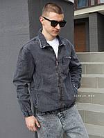 Чоловіча джинсова куртка сіра оверсайз Vamos