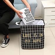 Корзина для белья и игрушек Love (черный), фото 4