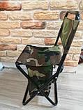 """Стул для рыбалки раскладной со спинкой и карманом """" Хакки"""" 60х37х45 см, комуфляжный, фото 3"""