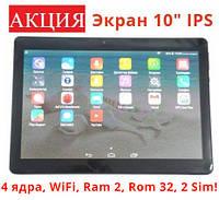 Планшет 10 дюймів Tab 10 c 2Sim/3G