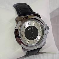 Годинники чоловічі механічні Промінь Промінь 903-126 сріблясті з чорним арабські цифри на ремінці Білорусь