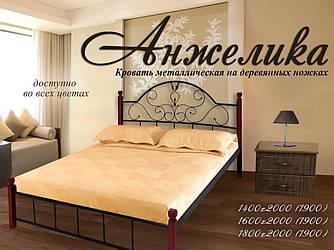 Ліжко Анжеліка на дерев'яних ногах. Ліжко Анжеліка.