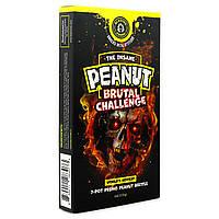Жестокий вызов с арахисом The Insane Peanut Brutal Challenge 170g