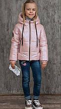 """Детская демисезонная куртка """"Альбина"""" на девочку, цвет пудровый"""