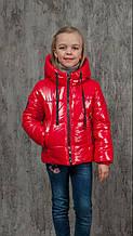 """Детская демисезонная куртка для девочки """"Альбина"""" красный цвет"""
