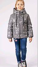 """Детская демисезонная куртка для девочки """"Кира"""", цвет серебро"""