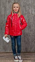 """Детская демисезонная куртка для девочки """"Galaxy"""" красный цвет"""