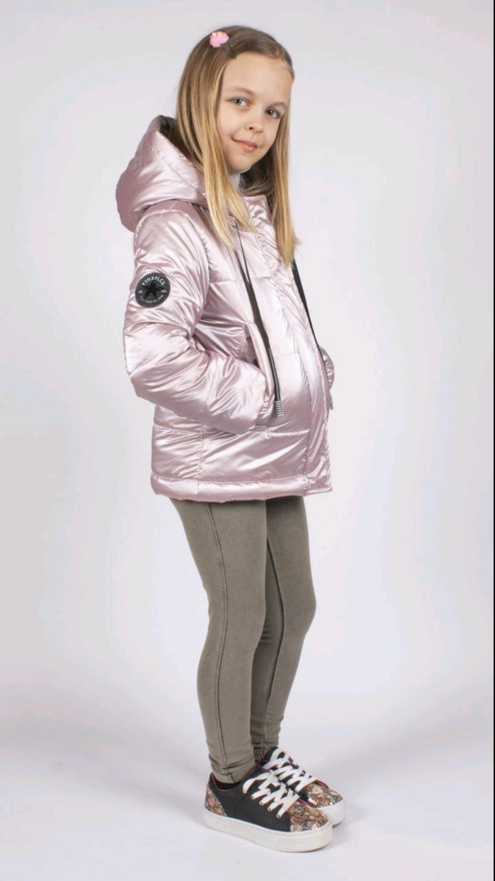 """Детская демисезонная куртка """"Galaxy"""" на девочку, цвет пудровый"""