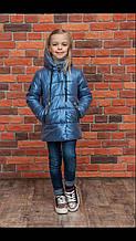 """Детская демисезонная куртка для девочки """"Мирабель"""", цвет синий"""