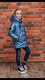 """Детская демисезонная куртка для девочки """"Мирабель"""", цвет синий, фото 2"""