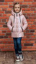 """Детская демисезонная куртка для девочки """"Мирабель"""", цвет пудра"""