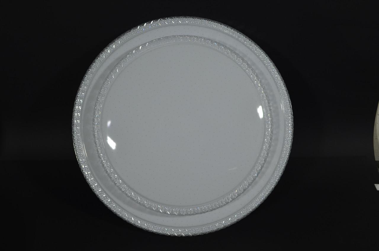Светильник LED с пультом R-450-12S