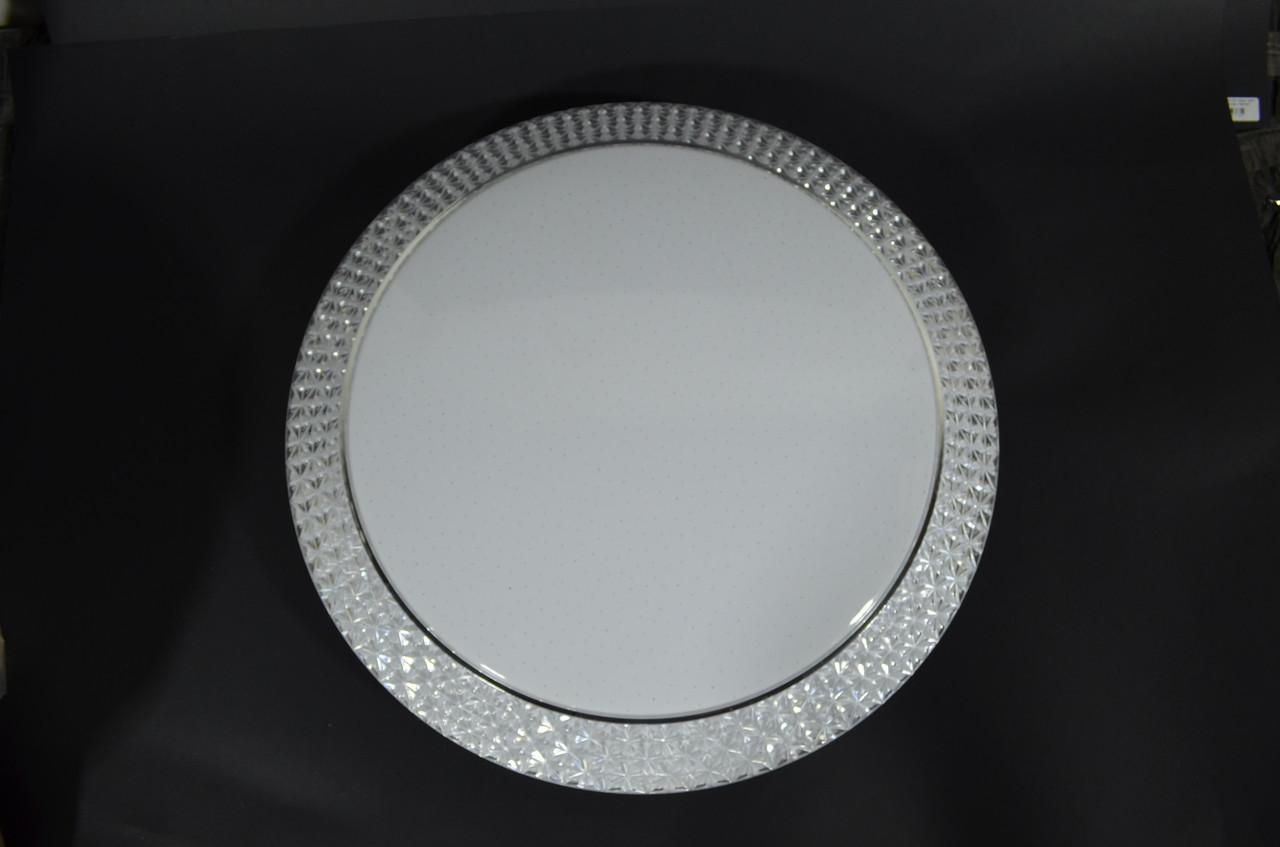 Світильник LED c пультом R-450-13S Smart