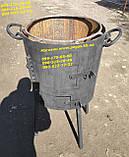 Печь металлическая с чугунным азиатским казаном на 12 литров с чугунной крышкой, фото 3