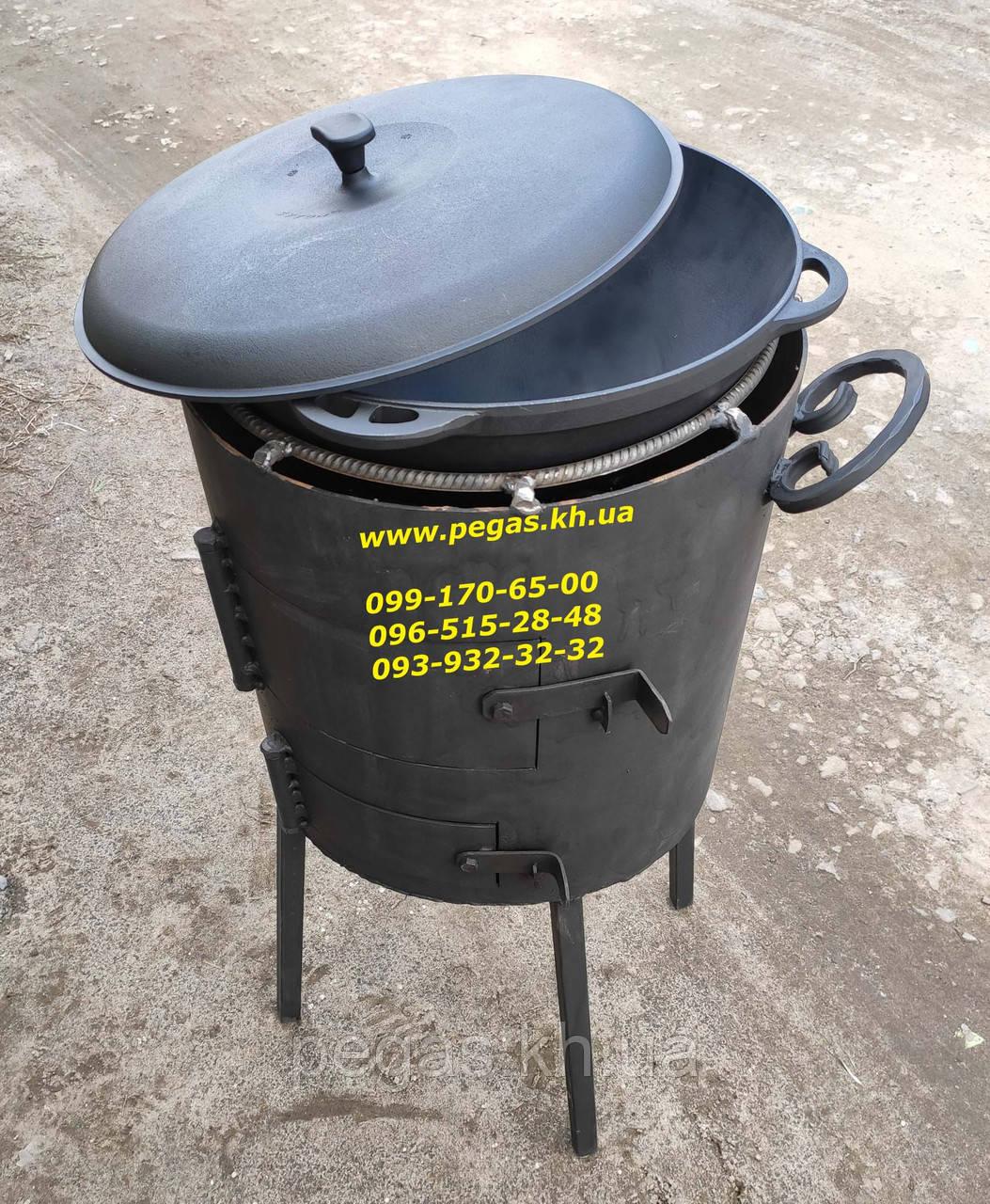 Печь металлическая с чугунным азиатским казаном на 12 литров с чугунной крышкой