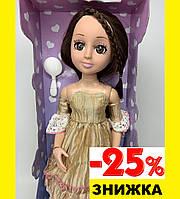 Детская большая Кукла Пупс для девочки 46 см Поет Говорит фразы с Аксессуарами Куклы Пупсы для девочек