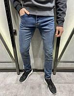 Молодежные мужские джинсы узкие молодіжні чоловічі джинси завужені
