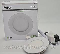Feron AL510 3W OL (LED панель) встраиваемый белый светильник светодиодный