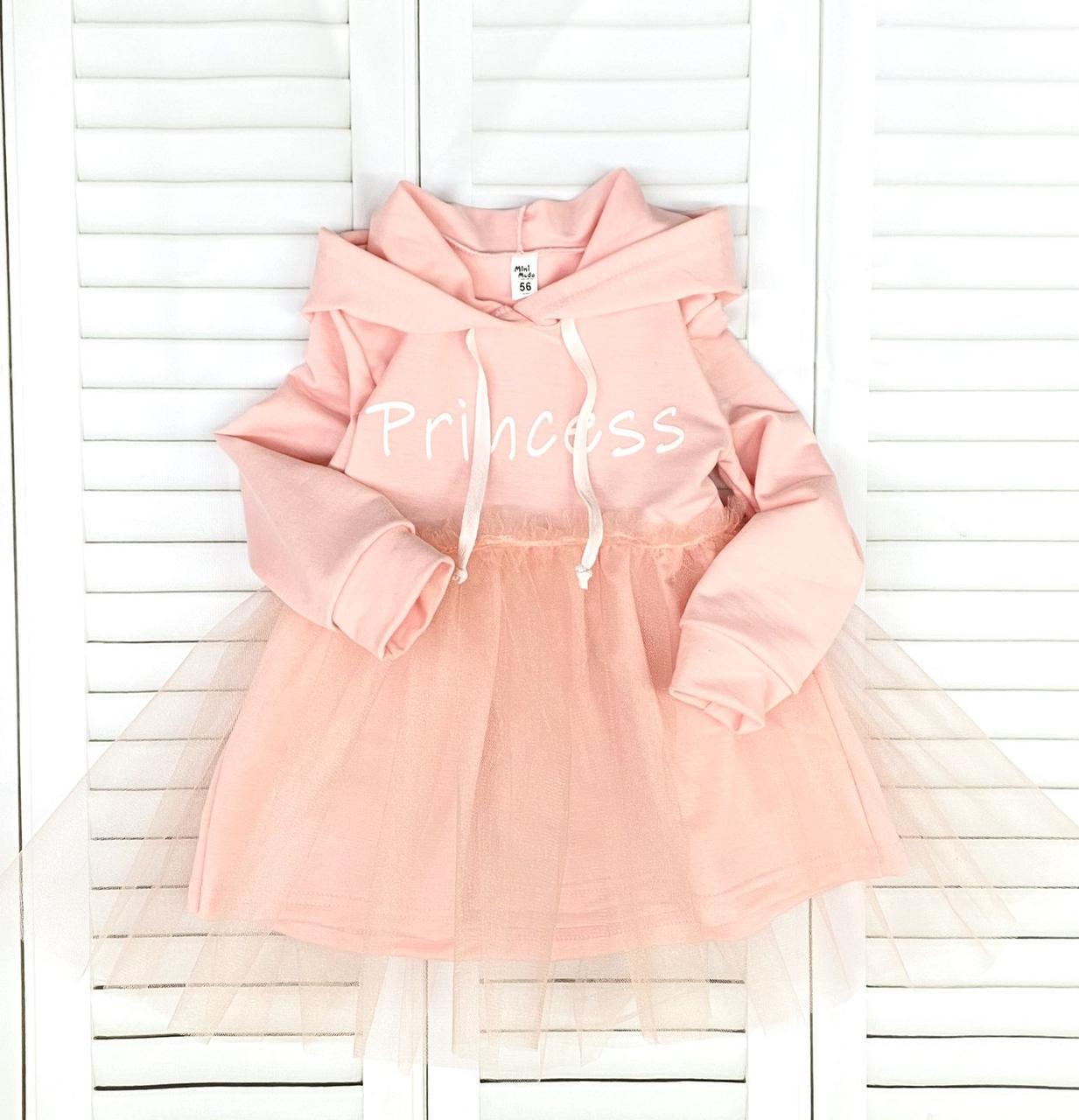 """Плаття для дівчинки """"Принцеса"""", двунить, на ріст від 80 до 116 см росту"""