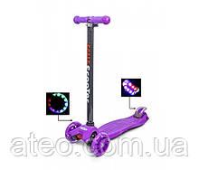 Дитячий самокат Максі(світяться колеса) фіолетовий