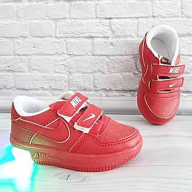 Кросівки для хлопчика NIKE СВІТЯТЬСЯ р. 21-25