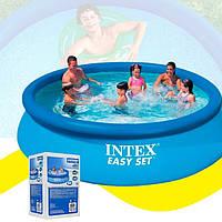 Бассейн семейный надувной INTEX 305x76 см (28120) круглый, детский наливной. Детский надувной бассейн большой