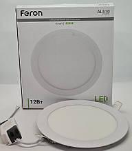 Feron AL510 12W OL (LED панель) встраиваемый белый светильник светодиодный