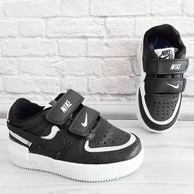 Кросівки для хлопчика NIKE р. 22-25